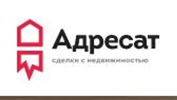 "Агентство недвижимости""АДРЕСАТ"""