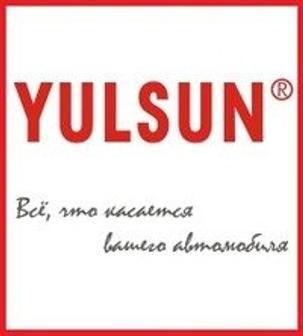 YULSUN Вязьма