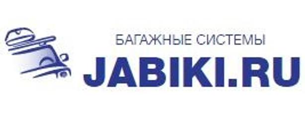 Багажные системы JABIKI RU