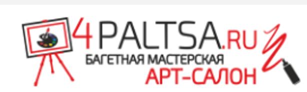 4PALTSA, арт-салон