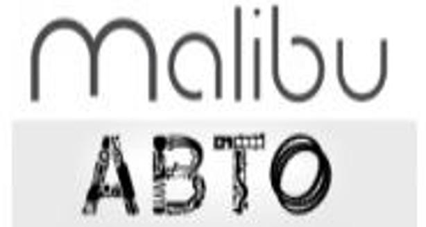 Авторазборка Малибу