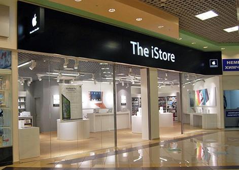 The iStore Пенза