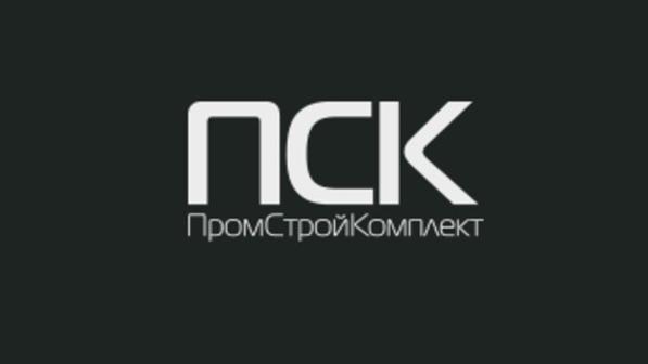 ООО «ПРОМСТРОЙКОМПЛЕКТ»