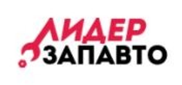 ZapTop - ЛидерЗапАвто