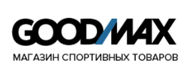 GOODMAX, магазин спортивных товаров