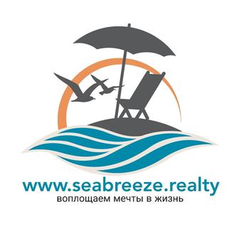 Sea Breeze Realty