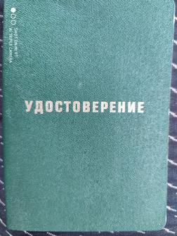 """ООО АО""""Арсенал"""""""