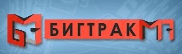 БИГТРАК-М7