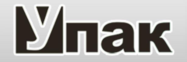 УПАК, интернет-магазин