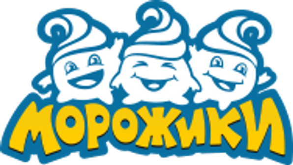 Морожики