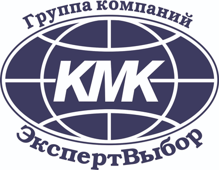 """ООО""""Экспертвыбор КМК"""""""