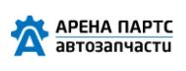 АРЕНА ПАРТС