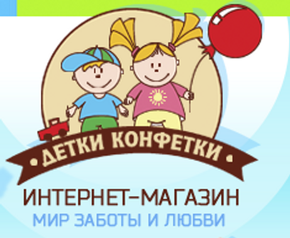 Детки Конфетки, интернет-магазин