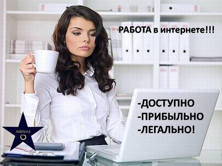 ИП Уланова