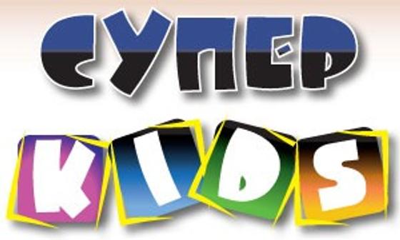 Супер Kids, магазин детских товаров