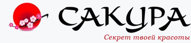 Сакура, интернет-магазин