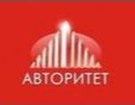 ООО «Авторитет»