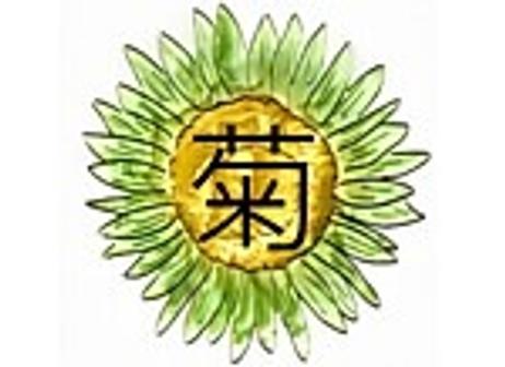 Сад хризантем, интернет-магазин