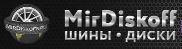 MirDiskoff