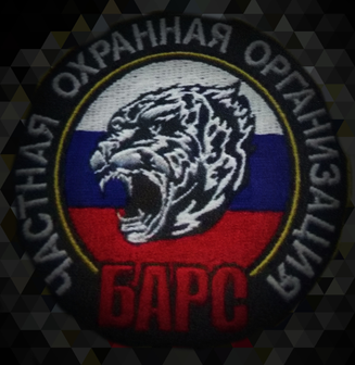ООО ЧОО Барс