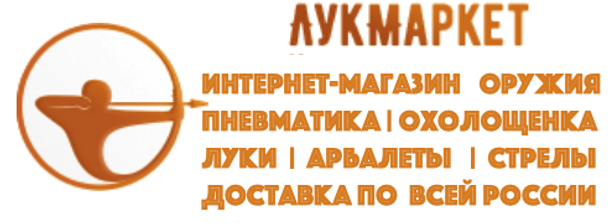 ЛУКМАРКЕТ
