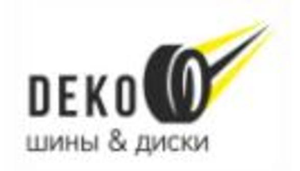 Шинный центр ДЕКО