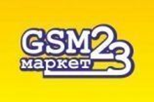 GSM маркет23