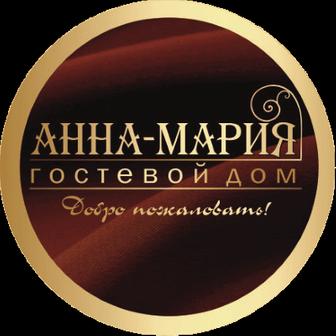 Анна-Мария, гостевой дом