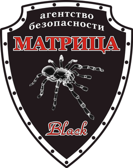 "ООО ""МАТРИЦА Black"""