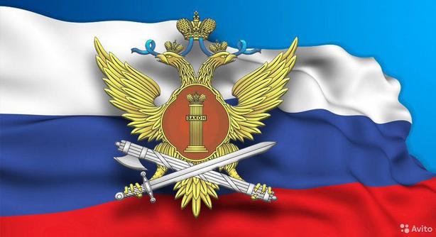 ФКУ ИК-6 УФСИН России по Владимирской области