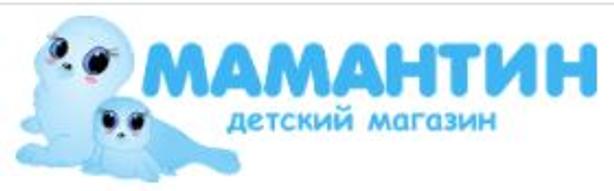 Мамантин