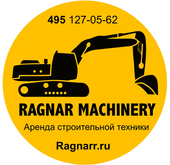 RAGNAR MACHINERY