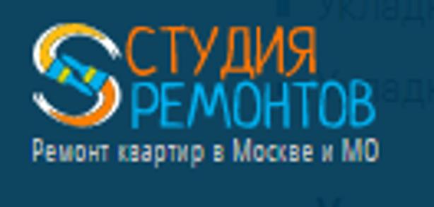 Студия Ремонтов