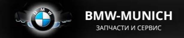 BMW-MUNICH