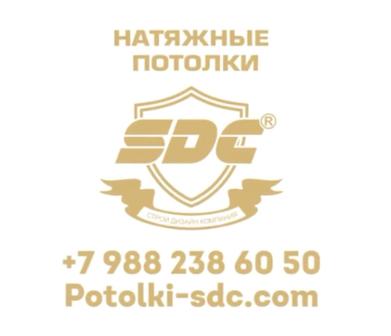 Строй дизайн компания