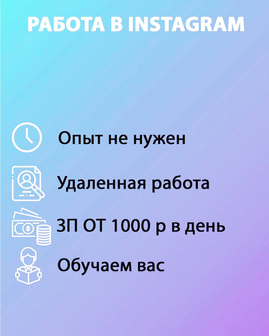 ООО Анастасия