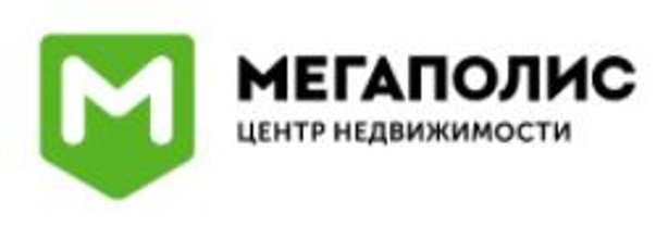 Центр Недвижимости МЕГАПОЛИС
