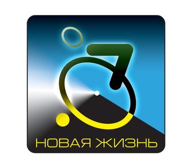 """Донецкая Организация Инвалидов""""Новая Жизнь"""""""