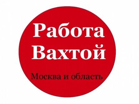 Вахтовичкофф
