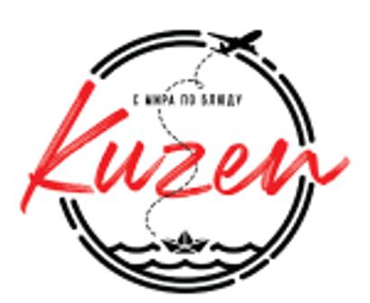 Kuzen, ресторан