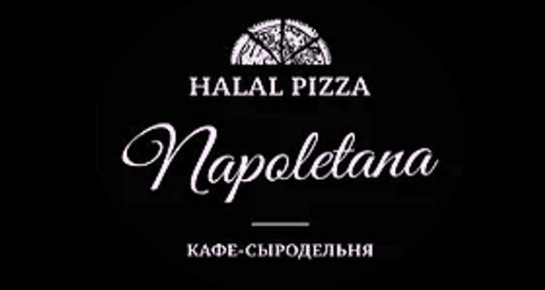 HALAL PIZZA NAPOLETANA
