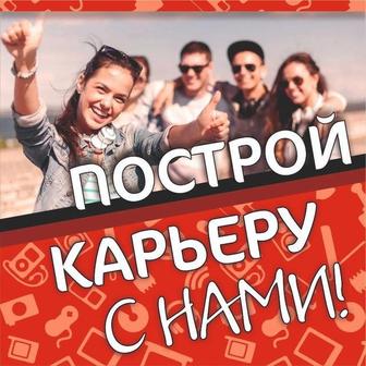 ИП Протопопов Олег Алексеевич