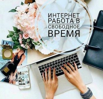 ООО Biolife