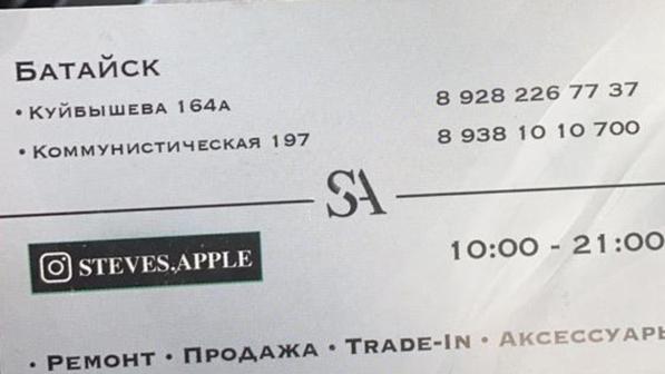 Компания №64380