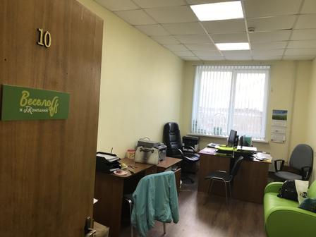 ООО Веселофф и ГК