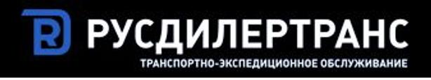 РусДилерТранс