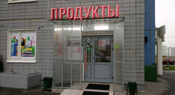 "ООО""БАКС"""