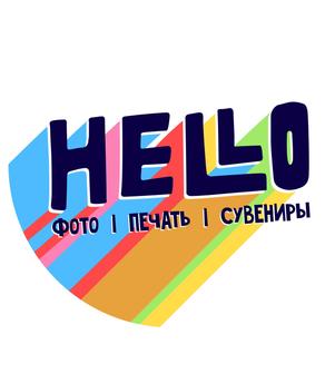 Студия HELLO