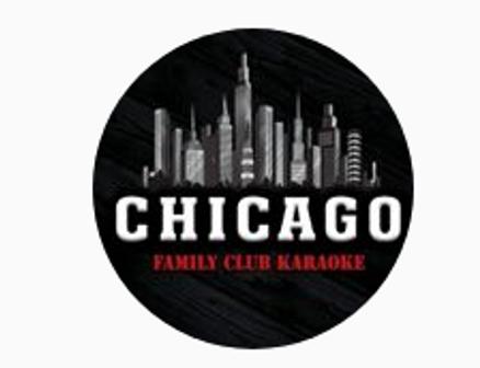 Chicago, семейный клуб