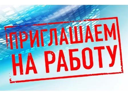 """ООО """"ОПТИМА"""""""